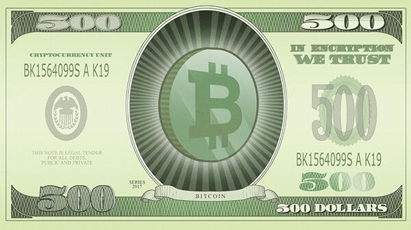 bitcoin sädel
